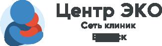 Клиника «Центр ЭКО» Брянск